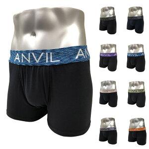 ANVIL アンビル ボクサーパンツ メンズ ボクサーブリーフ ヘザースチールボクサー ブランド 下着 男性 アンダーウェア 勝負下着 アンヴィル 前閉じ 黒 ブラック パープルピンク ネイビーブル
