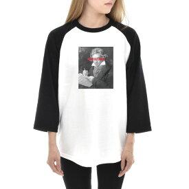 【アートTシャツ】ベートーヴェン ベートーベン Tシャツ 肖像画 モノクロ Life is ART ライフ イズ アート 7分袖 ラグランスリーブ メンズ レディース 大きいサイズ ビック ベースボール おしゃれ 絵画 名画 音楽家 作曲 ティーシャツ S M L XL ブランド