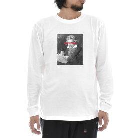 【アートTシャツ】ベートーヴェン ベートーベン Tシャツ 肖像画 モノクロ Life is ART ライフ イズ アート 長袖 ロングスリーブ ロンT ホワイト 白 メンズ レディース 大きいサイズ ビック ベースボール おしゃれ 絵画 名画 音楽家 作曲 ティーシャツ S M L XL XXL ブランド
