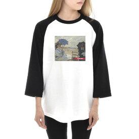 【アートTシャツ】モネ Tシャツ クロード・モネ トルヴィルの浜辺 Life is ART ライフ イズ アート 7分袖 ラグランスリーブ メンズ レディース 大きいサイズ ビック ベースボール おしゃれ アート 絵画 名画 ティーシャツ S M L XL ブランド