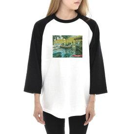 【アートTシャツ】モネ Tシャツ クロード・モネ ラ・グルヌイエール Life is ART ライフ イズ アート 7分袖 ラグランスリーブ メンズ レディース 大きいサイズ ビック ベースボール おしゃれ アート 絵画 名画 ティーシャツ S M L XL ブランド