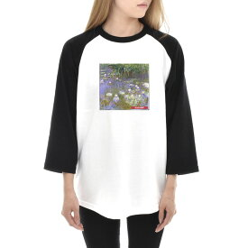 【アートTシャツ】モネ Tシャツ クロード・モネ 睡蓮 スイレン ボックス Life is ART ライフ イズ アート 7分袖 ラグランスリーブ メンズ レディース 大きいサイズ ビック ベースボール おしゃれ アート 絵画 名画 ティーシャツ S M L XL ブランド