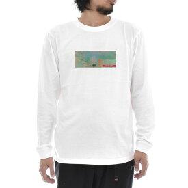 【アートTシャツ】モネ Tシャツ クロード・モネ 印象・日の出 Life is ART ライフ イズ アート 長袖 ロングスリーブ ロンT メンズ レディース 大きいサイズ ビック ホワイト 白 おしゃれ アート 絵画 名画 ティーシャツ S M L xxl ブランド