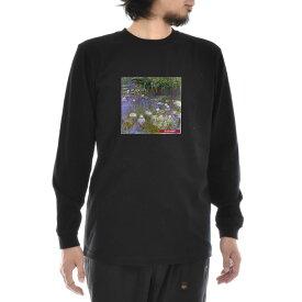 【アートTシャツ】モネ Tシャツ クロード・モネ 睡蓮 スイレン ボックス Life is ART ライフ イズ アート 長袖 ロングスリーブ ロンT メンズ レディース 大きいサイズ ビック ブラック 黒 おしゃれ アート 絵画 名画 ティーシャツ S M L xxl ブランド