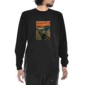 【11%OFFセール】【アートTシャツ】ムンク 叫び Tシャツ 叫び エドヴァルド・ムンク Life is ART ライフ イズ アート 長袖 ロングスリーブ ロンT メンズ レディース 大きいサイズ ビック おしゃれ 絵画 名画 ティーシャツ S M L XL XXL ブラック 黒 ブランド_激安
