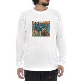 【アートTシャツ】ムンク Tシャツ 家路につく労働者 エドヴァルド・ムンク Life is ART ライフ イズ アート 長袖 ロングスリーブ ロンT メンズ レディース 大きいサイズ ビック おしゃれ 絵画 名画 ティーシャツ S M L XL XXL ホワイト 白 ブランド