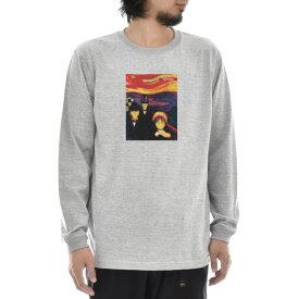 【11%OFFセール】【アートTシャツ】ムンク Tシャツ 不安 エドヴァルド・ムンク Life is ART ライフ イズ アート 長袖 ロングスリーブ ロンT メンズ レディース 大きいサイズ ビック おしゃれ 絵画 名画 ティーシャツ S M L XL XXL グレー 灰 ブランド_激安