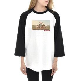 【アートTシャツ】ビンガム Tシャツ ジョージ・カレブ・ビンガム 陽気なフラットボートマン Life is ART ライフ イズ アート 7分袖 ラグランスリーブ メンズ レディース 大きいサイズ ビック ベースボール おしゃれ アート 絵画 名画 ティーシャツ S M L XL ブランド
