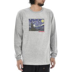 【アートTシャツ】ゴッホ Tシャツ 星月夜 フィンセント・ファン・ゴッホ Life is ART ライフ イズ アート 長袖 ロングスリーブ ロンT メンズ レディース 大きいサイズ ビック おしゃれ 絵画 名画 ティーシャツ S M L XL XXL グレー 灰 ブランド