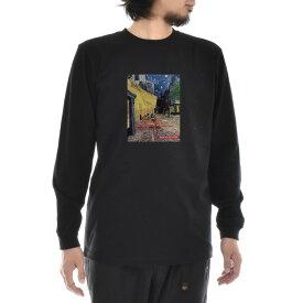 【アートTシャツ】ゴッホ Tシャツ 夜のカフェテラス フィンセント・ファン・ゴッホ Life is ART ライフ イズ アート 長袖 ロングスリーブ ロンT メンズ レディース 大きいサイズ ビック おしゃれ 絵画 名画 ティーシャツ S M L XL XXL ブラック 黒 ブランド