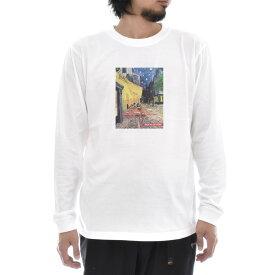【アートTシャツ】ゴッホ Tシャツ 夜のカフェテラス フィンセント・ファン・ゴッホ Life is ART ライフ イズ アート 長袖 ロングスリーブ ロンT メンズ レディース 大きいサイズ ビック おしゃれ 絵画 名画 ティーシャツ S M L XL XXL ホワイト 白 ブランド