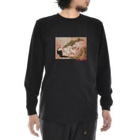 【アートTシャツ】葛飾北斎 Tシャツ 蛸と海女 浮世絵 Life is ART ライフ イズ アート 長袖 ロングスリーブ ロンT メンズ レディース 大きいサイズ ビック おしゃれ 絵画 名画 ティーシャツ S M L XL XXL ブラック 黒 ブランド