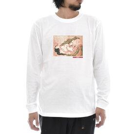 【11%OFFセール】【アートTシャツ】葛飾北斎 Tシャツ 蛸と海女 浮世絵 Life is ART ライフ イズ アート 長袖 ロングスリーブ ロンT メンズ レディース 大きいサイズ ビック おしゃれ 絵画 名画 ティーシャツ S M L XL XXL ホワイト 白 ブランド_激安