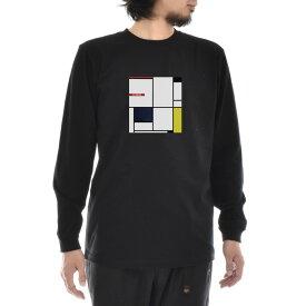 【アートTシャツ】モンドリアン Tシャツ ピエト・モンドリアン タブロー Life is ART ライフ イズ アート 長袖 ロングスリーブ ロンT ブラック 黒 メンズ レディース 大きいサイズ ビック ベースボール おしゃれ アート 絵画 名画 ティーシャツ S M L XL XXL ブランド