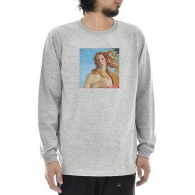 【アートTシャツ】サンドロ・ボッティチェッリ Tシャツ ヴィーナスの誕生 ビーナス フォーカス Life is ART ライフ イズ アート 長袖 ロングスリーブ ロンT メンズ レディース 大きいサイズ ビック おしゃれ 絵画 名画 ティーシャツ S M L XL XXL グレー 灰 ブランド