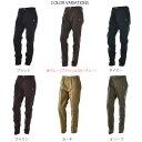 Bluco pants01 1