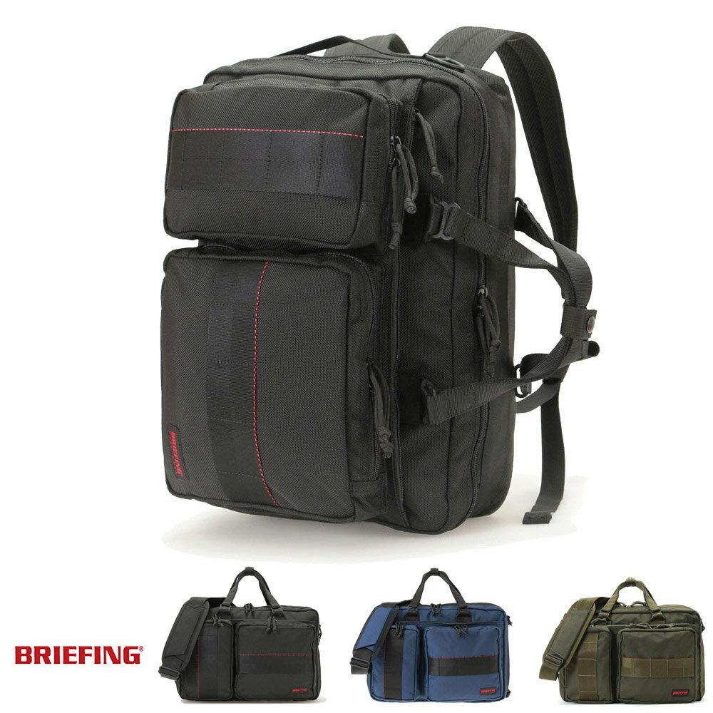 ブリーフィング BRIEFING バッグ ネオ トリニティライナー 3WAYバッグ BRF399219【ブリフィン バッグ 鞄 ビジネスバッグ リュックサック デイパック ショルダーバッグ ブリーフバッグ メンズ 通勤 ブラック 黒】カジュアル
