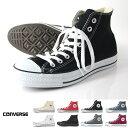 Converse-01_12