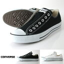 Converse 05 1