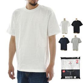 HANES ヘインズ Tシャツ ビーフィー 2枚組 BEEFY 2PIECES 2パック 2枚セット 2ピース パックT メンズ レディース ヘヴィーウェイト 肉厚 白T ボックスシルエット TEE ティーシャツ カットソー 無地 シンプル コスパ ホワイト 白 ブラック 黒 ネイビー グレー H5180-2