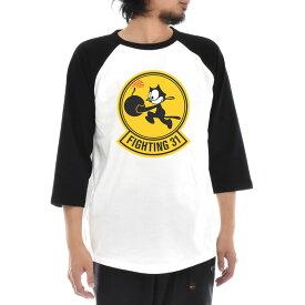 【21%OFFセール】エアフォース AIR FORCE Tシャツ FIGHTING 31 フィリックス ザ キャット ラグラン 七分袖 3/4 メンズ レディース ティーシャツ アメリカ ミリタリー アメカジ 大きいサイズ Felix The Cat S M L XL JUST ジャスト_激安
