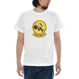 【組合せ自由2点以上でお得なクーポン】フィリックス Tシャツ ジャスト FIGHTING 31 半袖Tシャツ メンズ レディース フェリックス 大きいサイズ おしゃれ US ネイビー ミリタリー 海軍 軍隊 アメリカ USA カジュアル U.S.NAVY ホワイト