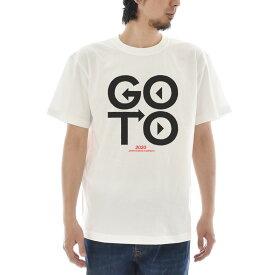 コロナ Tシャツ おもしろ Tシャツ パロディ Tシャツ パロディー GO TO キャンペーン 半袖 ティーシャツ メンズ レディース ブランド 新型コロナウィルス 経済 旅行 後藤 大きいサイズ ビッグサイズ 白 ホワイト S M L XL XXL XXXL 3L 4L JUST ジャスト