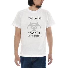 パロディ Tシャツ パロディー コロナ COVID-19 半袖 ティーシャツ メンズ レディース ブランド 新型コロナ ウィルス ショック 対策 経済 ニュース 2020 大きいサイズ ビッグサイズ 白 ホワイト S M L XL XXL XXXL 3L 4L JUST ジャスト