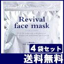 リバイバルフェイスマスク30P×4袋