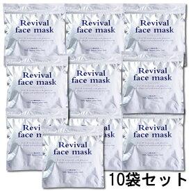 送料無料【お得な10袋セット】リバイバルフェイスマスク300P(30枚入×10袋) シートマスク パック フェイスマスク リバイバル 化粧水【suhada】