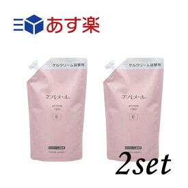 【送料無料】2個セット エバメール ゲルクリーム 詰替用 1000g レフィル ゲルクリームEタイプ 詰替え用 1000g