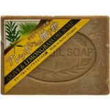 アレッポからの贈り物 オリーブ&レモングラスオイル 190g アレッポの石鹸 オリーブ 石鹸 トルコ産