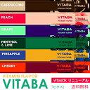 【3本セット】【メール便送料無料】VITABA「ビタバ」vitastik【ビタスティック】リニューアル商品 電子タバコ ビタボン/ビタシグ【電子タバコ】