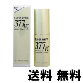 Dr.Ci:Labo ドクターシーラボ スーパーホワイト 377 VC(美容液) 18g メール便送料無料 ドクターシーラボ 美容液