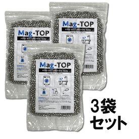 3袋セット マグトップ マグネシウム粒 400g マグネシウム 洗濯 除菌 洗浄 消臭 【メール便送料無料】