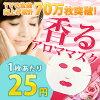 評分 4.4 以上天然玫瑰溢價面膜 DX。 每張 0.25 美元! 在日本工作表遮罩包玫瑰的香氣遮罩 (40 × 3 袋)-表遮罩