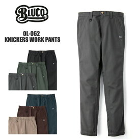 BLUCO ブルコ ニッカーズ ワークパンツ ニッカポッカ OL-062 KNICKERS WORK PANTS