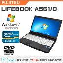 富士通 LIFEBOOK A561/D (Corei5/A4サイズ)Windows7Pro搭載 中古ノートパソコン【Bランク】