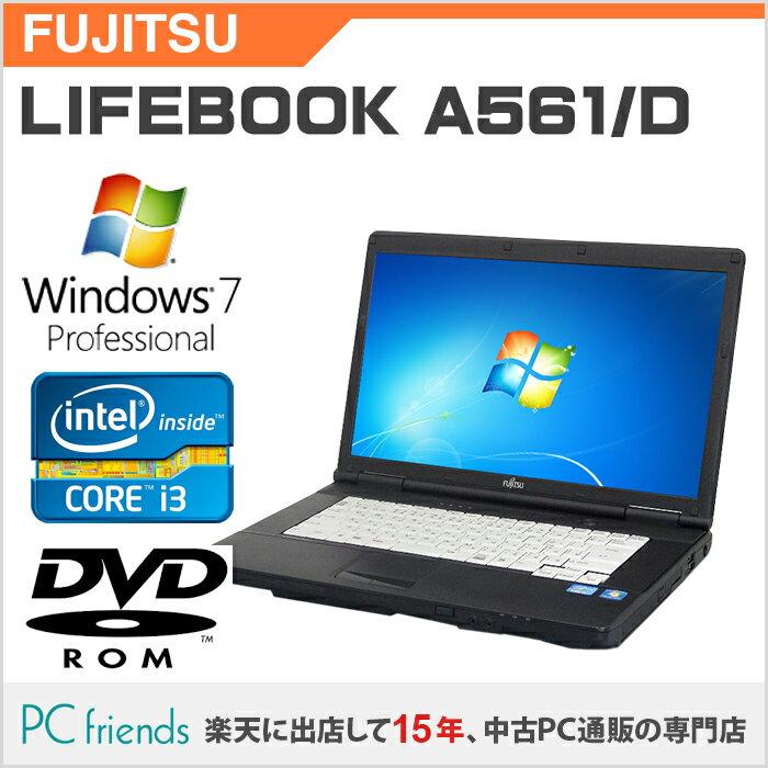 富士通 LIFEBOOK A561/D (Corei3/A4サイズ)Windows7Pro搭載 中古ノートパソコン【Bランク】
