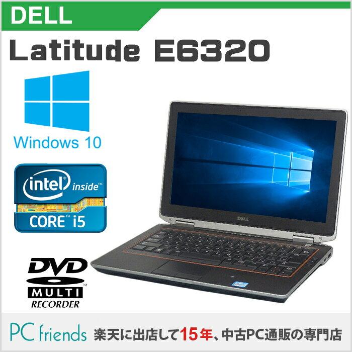 DELL Latitude E6320 (Corei5/無線LAN/A4サイズ)Windows10Pro(MAR)搭載 中古ノートパソコン 【Bランク】