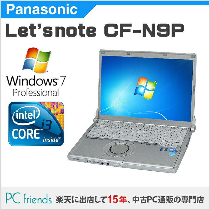 Panasonic Letsnote CF-N9PWWKDS (Corei3/無線LAN/B5モバイル)Windows7Pro搭載 中古ノートパソコン 【Cランク】