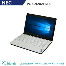NECLaviePC-GN202FSL5(Corei3/無線LAN/A4サイズ)Windows10Pro(MAR)搭載中古ノートパソコン【Bランク】