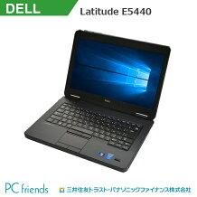 DELLLatitudeE5440(Corei5/無線LAN/A4サイズ)Windows10Pro(MAR)搭載中古ノートパソコン【Aランク】