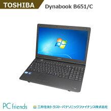 東芝DynabookSatelliteB651/C(Corei7/無線LAN/A4サイズ)Windows7Pro搭載中古ノートパソコン【Bランク】