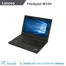 LenovoThinkpadW54020BG-0023JP(Corei7/無線LAN/A4サイズ)Windows10Pro(MAR)搭載中古ノートパソコン【Bランク】