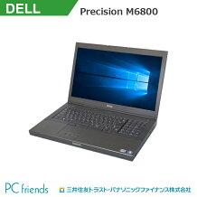 DELLPrecisionM6800(Corei7/無線LAN/A4サイズ)Windows10Pro(MAR)搭載中古ノートパソコン【Bランク】