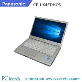 ≪パナソニックリフレッシュPC≫≪メモリ増設サービス品!!(8GB)≫Panasonic Letsnote CF-LX4EDHCS (Corei5/8GB/無線LAN/A4サイズ)Windows10Pro(MAR)搭載 中古ノートパソコン 【Bランク】