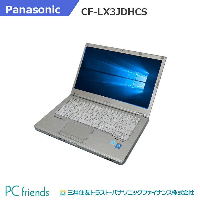 【店長おすすめ商品】【特価品コーナー掲載品】≪パナソニックリフレッシュPC≫Panasonic Letsnote CF-LX3JDHCS (Corei5/無線LAN/A4サイズ)Windows10Pro(MAR)搭載 中古ノートパソコン 【Bランク】