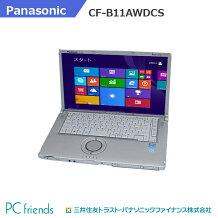 PanasonicLetsnoteCF-B11AWDCS(Corei5/無線LAN/A4サイズ)Windows8Pro搭載中古ノートパソコン【Bランク】