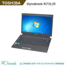 東芝DynabookR731/D(Corei5/無線LAN/A4サイズ)Windows7Pro搭載中古ノートパソコン【Bランク】